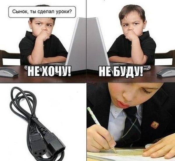 http://cs408325.vk.me/v408325523/845f/0as6uKVfRcY.jpg