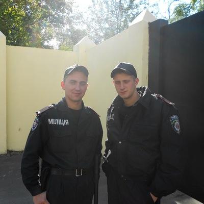 Сергей Петрич, 7 ноября , Константиновка, id116896071