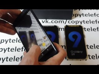 Samsung Galaxy S9 - 5490руб.