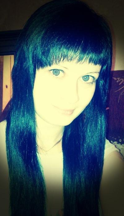 Екатерина Биба, 20 апреля 1990, Тверь, id41789647