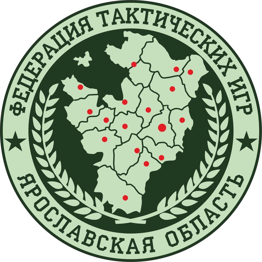 Афиша Ярославль Страйкбол Ярославль / Открытые игры