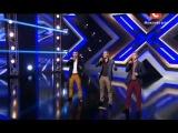 X-фактор 4 | Одесса | Коллектив
