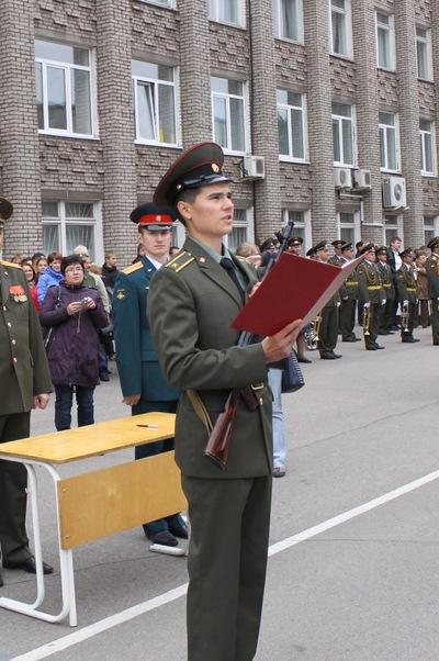Михаил Котенко, 17 января 1995, Череповец, id33881822