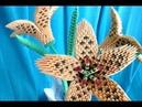 Модульное оригами, тигровая лилия (фото с описанием)/Modular origami, tiger lily (photo) V25