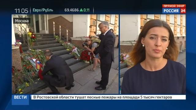 Новости на Россия 24 • Сергей Лавров оставил запись в книге соболезнований посольства Испании