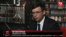 Евгений Мураев в программе HARD с Влащенко на телеканале ZIK, 15.10.18