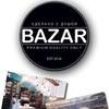 Кофейня BAZAR