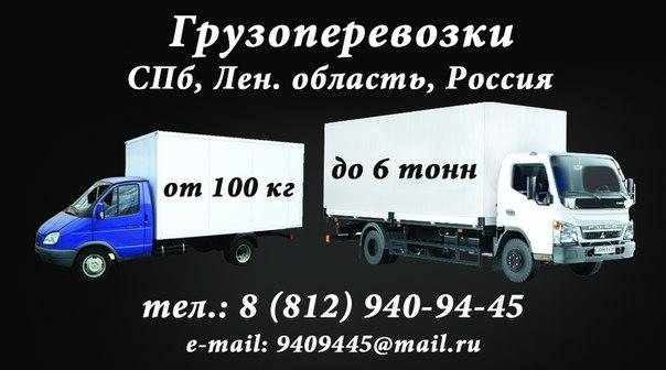 Продажа бу запчастей для трактора т 40