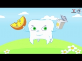 Добрыи доктор Стоматолог - мультфильм для малышей Как правильно чистить зубы