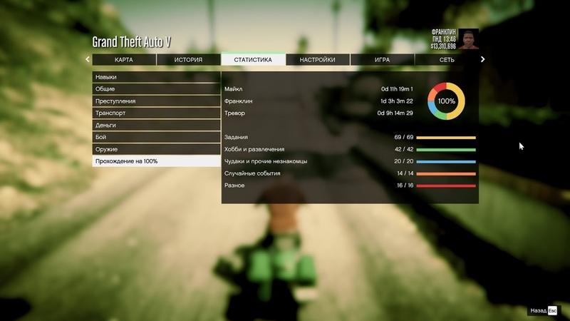 GTA 5 PC как установить 100 сохранение на пиратку
