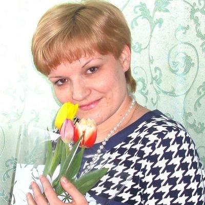 Светлана Сороченко, 26 июня 1983, Электросталь, id44723244