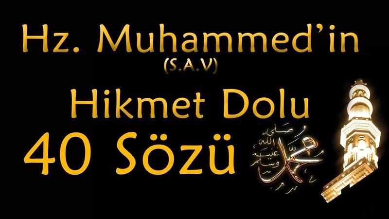 Hz Muhammedin Hikmet Dolu 40 Sözü 40 Hadis Hayatınıza Işık Tutacak Sözler