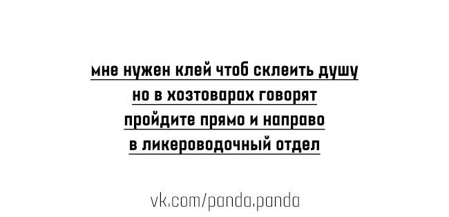 https://pp.userapi.com/c7003/v7003204/16465/FUYcb8MnZvk.jpg