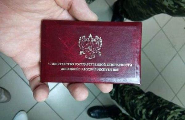 Новости канала град одесса