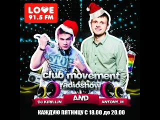 RADIOSHOW CLUB MOVEMENT - DJ SHTOPOR