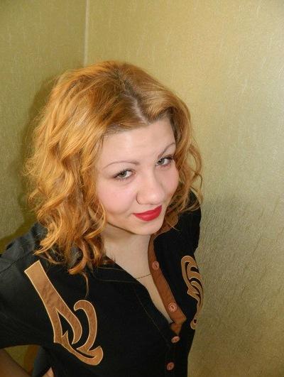 Виктория Иванова, 24 января , Москва, id110540021