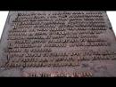 7162 г от сотворения Мира в Звёздном Храме