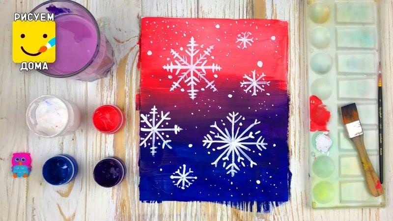 Как нарисовать снежинку просто, для начинающих. Learn How To Draw And Color A Pretty Snowflake.
