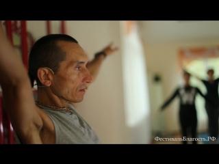 Хатха-йога с Александром Щетининым