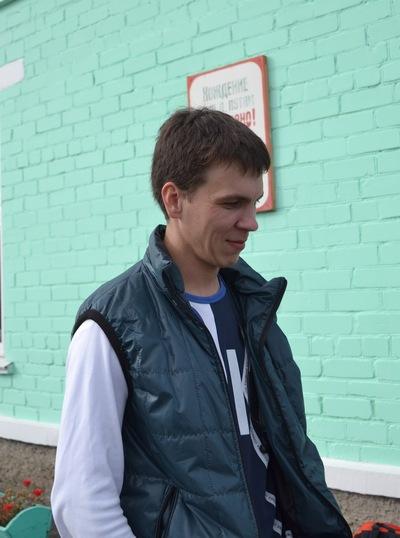 Сергей Акулов, 26 ноября , Вологда, id47050007