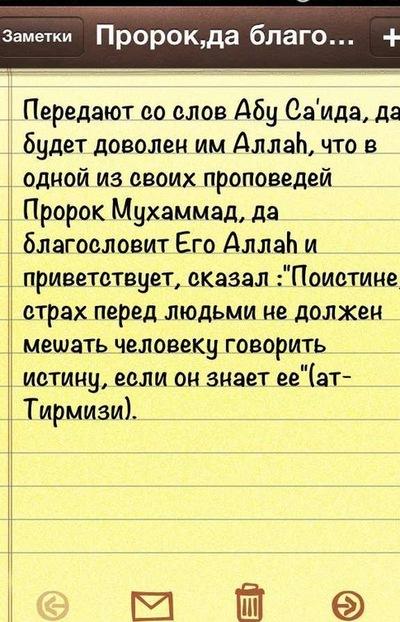 Ислам Абдуллаев, 17 января 1994, Санкт-Петербург, id50851442
