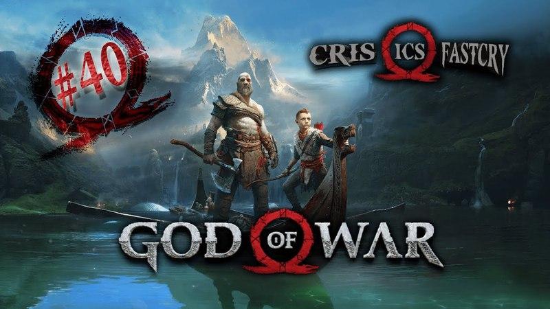 God of War Cuore della montagna Parte 40 Scontro con JARN FOTR Gameplay PS4 Pro