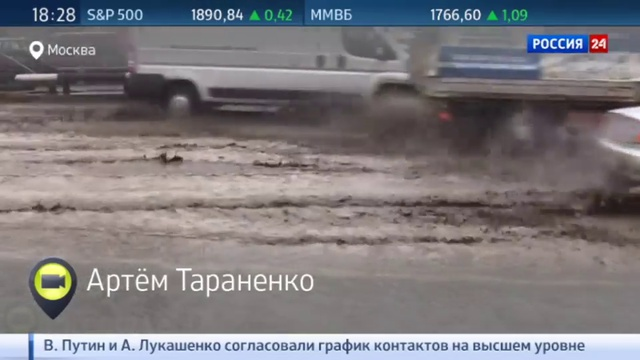 Новости на Россия 24 • Москва погрязла в лужах. Видео