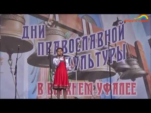 Вокальный коллектив ХРУСТАЛЬНЫЕ ГОЛОСА песня Расцветай моя Россия