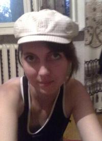 Наталья Белова, 7 сентября 1993, Димитровград, id99850905