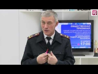 Молодежная общественная приемная с Г.Д.Лоточкиным (27.11.13)