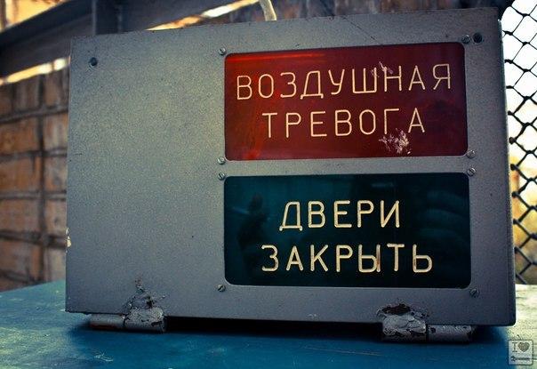 оби на варшавском шоссе: