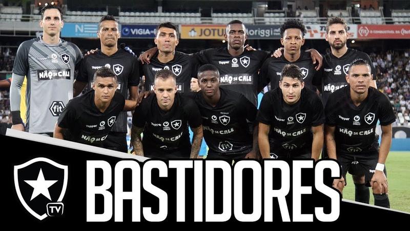 BASTIDORES | BOTAFOGO 2X1 MADUREIRA | CARIOCA