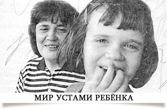 Фото №427487707 со страницы Татьяны Макаренко