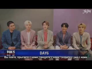 Day6 Shouts Out