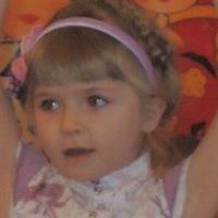 Аватар Екатерины Меркушиной
