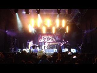 Ріплей - Зірви страйк (Live Фестиваль