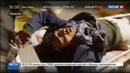 Новости на Россия 24 Крупный терракт в Пакистане трое преступников напали на кадетское училище