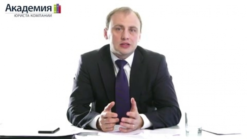 Уступка. Защита должника. Значение уведомления об уступке (04.06.2014)