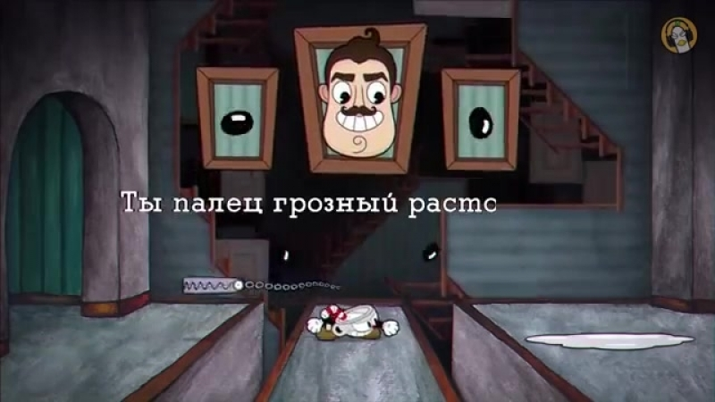 [RUS COVER] Cuphead Song — BROTHERS IN ARMS _ БРАТЬЯ ПО ОРУЖИЮ (На русском)