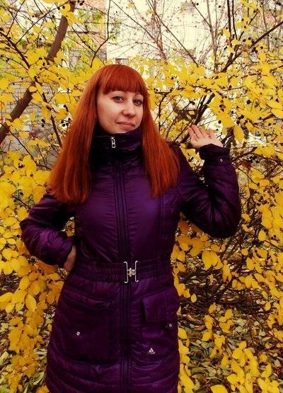 Алёна Максимова, 11 сентября , Нижний Новгород, id32006249