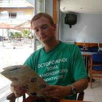 Евгений Недосеков