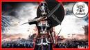 Conqueror's Blade Класс для нагиба Одни прогиб и ты погиб