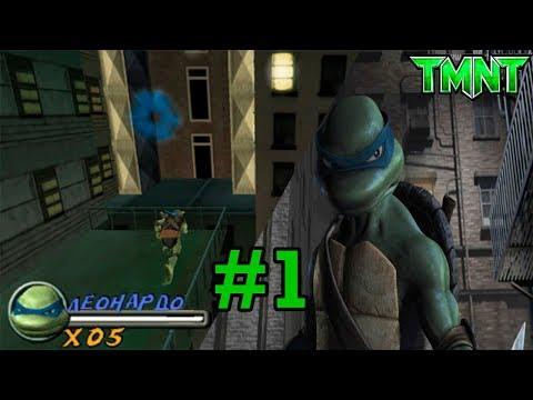 TMNT - The Video Game 2007 psp прохождение 1