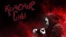 Tigh V - Красные сны [XVIIRai | Audio | Full Album (EP)]