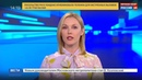 Новости на Россия 24 • Рада одобрила обязательные 75 процентов украинского языка на ТВ