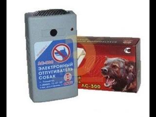 Электронный ультразвуковой брелок отпугиватель собак Тайфун ЛС 300 +