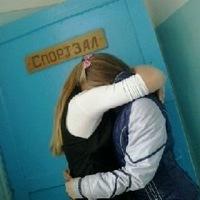 Мария Кербенева, 25 мая 1979, Ковров, id222309377