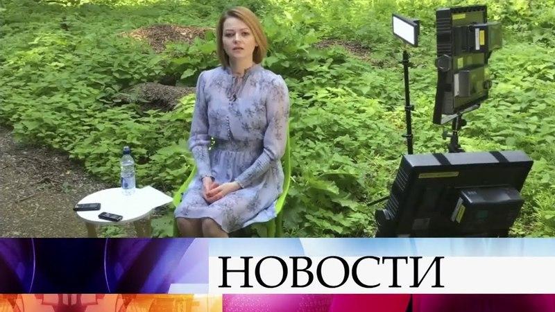 Российские дипломаты и эксперты изучают видеообращение Юлии Скрипаль