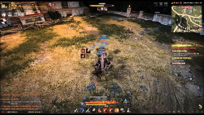 Blackdesert PVP giant vs sorcerer