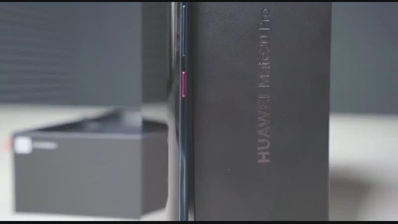 Анпак Huawei Mate 20 Pro